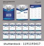 desk calendar 2019 year size  6 ... | Shutterstock .eps vector #1191193417
