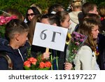 moscow  russia   september 1.... | Shutterstock . vector #1191197227