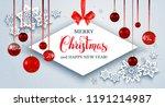 Winter Christmas holiday banner
