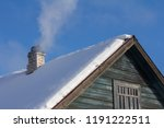 Smoke Comes From The Chimney O...