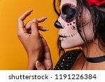 close up portrait of amazing... | Shutterstock . vector #1191226384