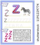 worksheet for kids with letter... | Shutterstock .eps vector #1191229774