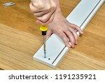 joiner inserted dowel of... | Shutterstock . vector #1191235921