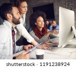 business teamwork  young people ... | Shutterstock . vector #1191238924