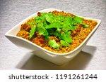 moong dahl  indian vegetarian...