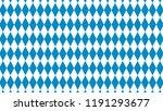 Bavarian Pattern diamond checkered flag Illustration in vector