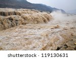 The Yellow River And Hukou...