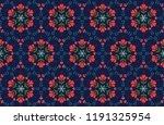 vector seamless pattern  modern ... | Shutterstock .eps vector #1191325954