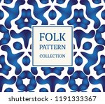 ornamental tile pattern.... | Shutterstock .eps vector #1191333367