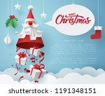 paper art of gift box dropping... | Shutterstock .eps vector #1191348151