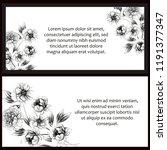 romantic wedding invitation...   Shutterstock .eps vector #1191377347