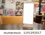 white blank label on the table. ... | Shutterstock . vector #1191392017