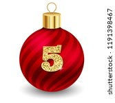 red christmas ball with letter 5 | Shutterstock .eps vector #1191398467