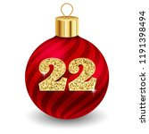 red christmas ball with letter... | Shutterstock .eps vector #1191398494