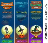 happy halloween banners with... | Shutterstock .eps vector #1191398647