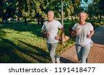 senior couple is doing sport... | Shutterstock . vector #1191418477