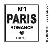 paris romance graphic dot... | Shutterstock .eps vector #1191423007