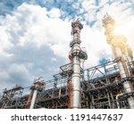 industrial zone the equipment... | Shutterstock . vector #1191447637