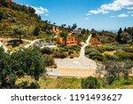 exterior view of a buddhist... | Shutterstock . vector #1191493627