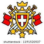 coat of arms shield with swords ...   Shutterstock .eps vector #1191520537