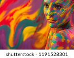 portrait of the bright... | Shutterstock . vector #1191528301