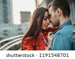 side view calm lady hugging... | Shutterstock . vector #1191548701