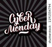 cyber monday sale handmade... | Shutterstock . vector #1191554794