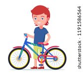 vector illustration cute boy... | Shutterstock .eps vector #1191586564