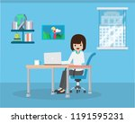 salary man 01 working in office ... | Shutterstock .eps vector #1191595231