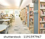 blurred image aisle of...   Shutterstock . vector #1191597967