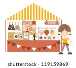 crafts  market  craft fair with ... | Shutterstock .eps vector #119159869