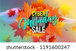 cyber monday sale deals design... | Shutterstock .eps vector #1191600247