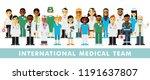 set of doctors. international... | Shutterstock .eps vector #1191637807