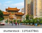 Kunming March 15  2015....