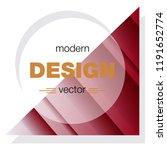minimalistic design  creative... | Shutterstock .eps vector #1191652774