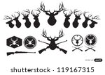 ,antlers,black silhouette,crossed guns,deer,deer antlers,deer head,deer head turn,deer silhouette,design element,emblem,guns,head turn,heads,horns