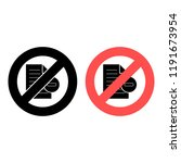 the icon of minus text file ban ...