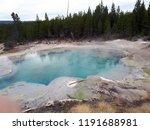 "beautiful blue geyser ""mystic... | Shutterstock . vector #1191688981"