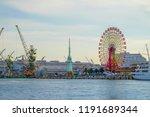 kobe japan   october 15  2016 ...   Shutterstock . vector #1191689344