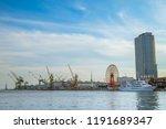 kobe japan   october 15  2016 ...   Shutterstock . vector #1191689347