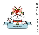 funny merry christmas and happy ...   Shutterstock .eps vector #1191694657