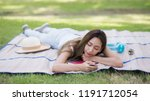 portrait of relaxed asian... | Shutterstock . vector #1191712054