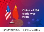 flags of united states of...   Shutterstock .eps vector #1191723817