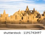 Fantasy City Made From Sand...