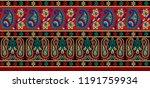 seamless paisley indian motif | Shutterstock . vector #1191759934