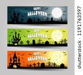 set of three halloween banners | Shutterstock .eps vector #1191763597