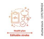 health plan concept icon.... | Shutterstock .eps vector #1191789424