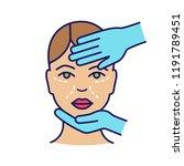 cosmetologist examination color ... | Shutterstock .eps vector #1191789451