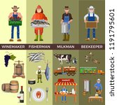 set of people of different...   Shutterstock .eps vector #1191795601