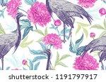 birds cranes on background of... | Shutterstock .eps vector #1191797917